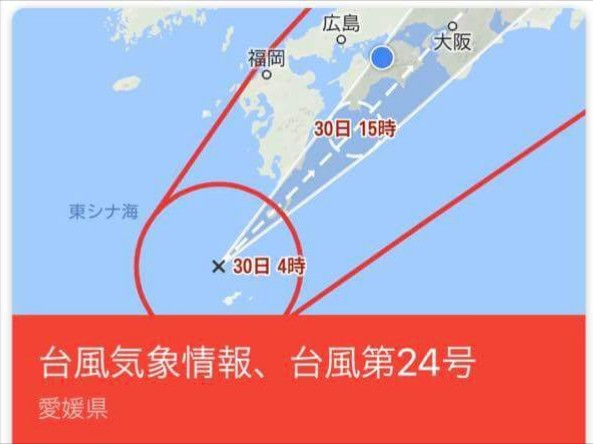 GBC キリヤマベース 台風24号 臨時休業