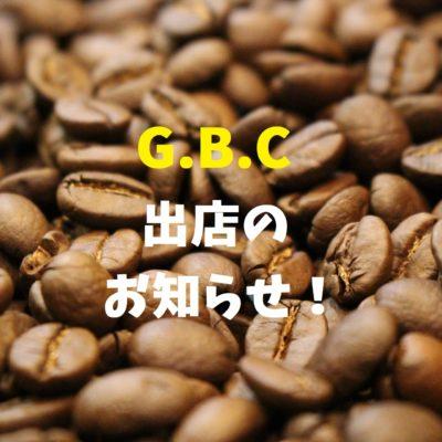 GBC チョコ BTB コーヒー 四国中央市