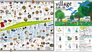 village 高知 GBC
